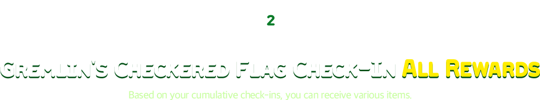 Gremlin's Checkered Flag Check-In All Rewards